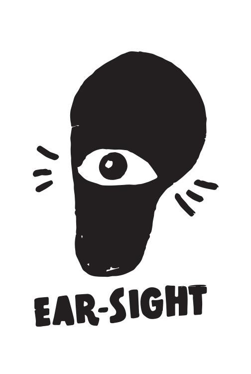ear-sight_logo